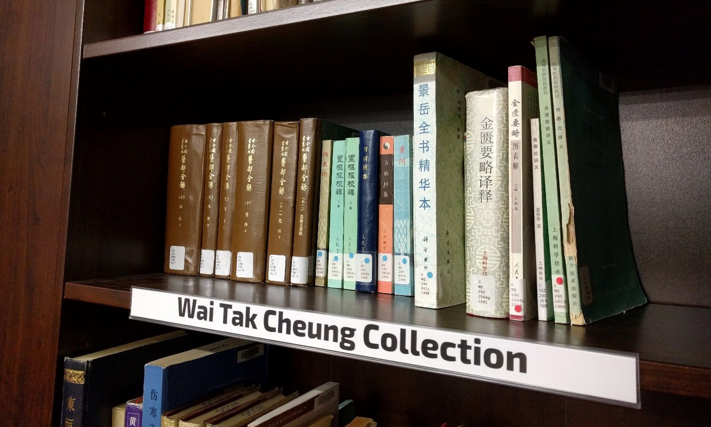 Photograph of Wai Tak Cheung Collection